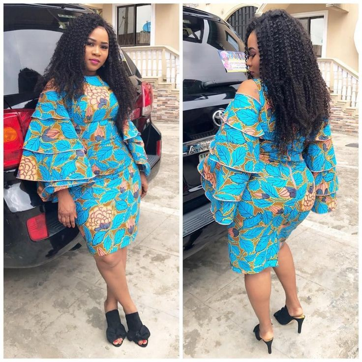 Gorgeous Ankara Gown Styles For Wedding