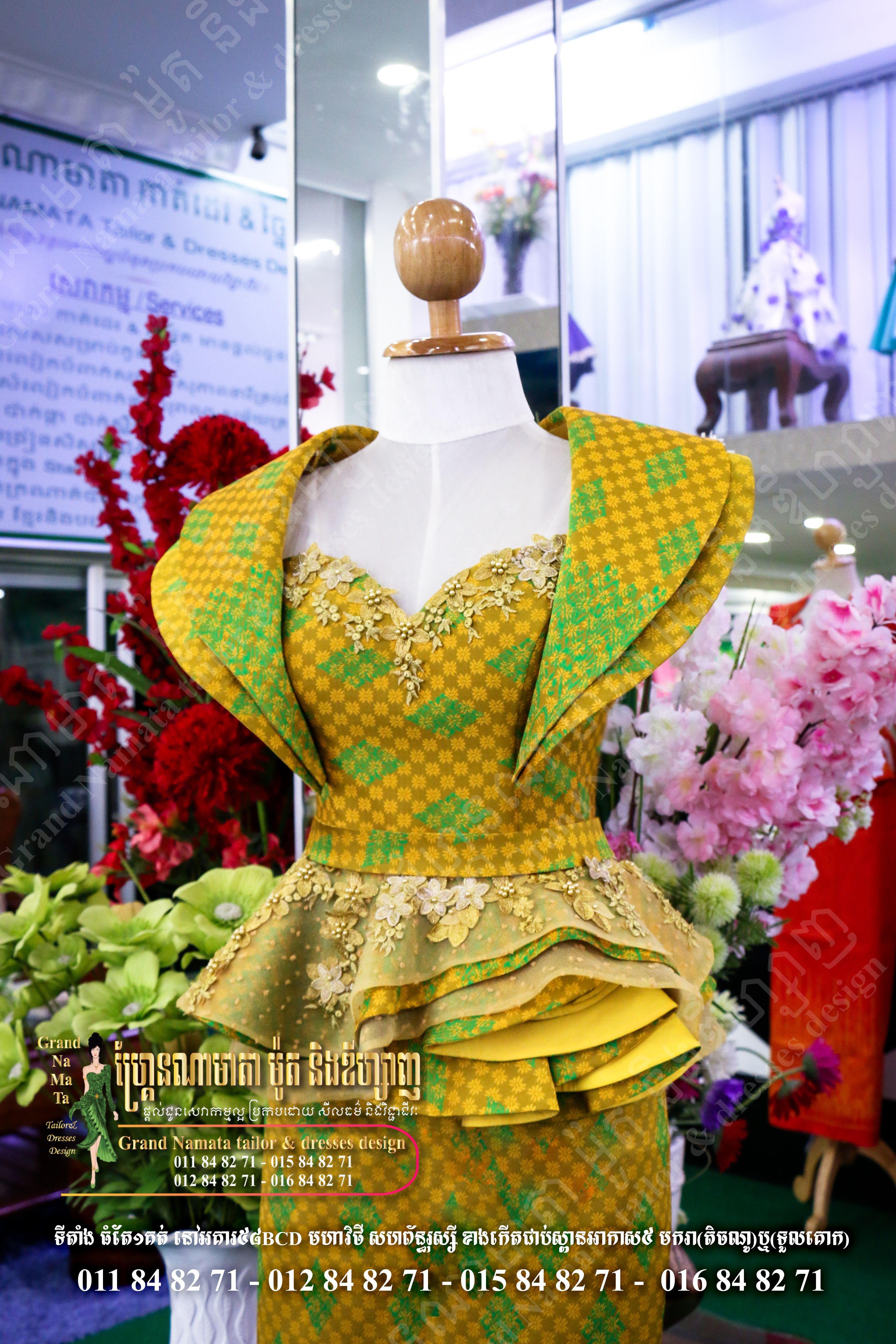 Latest Kaba And Slits Styles, African Dress, Wedding dress
