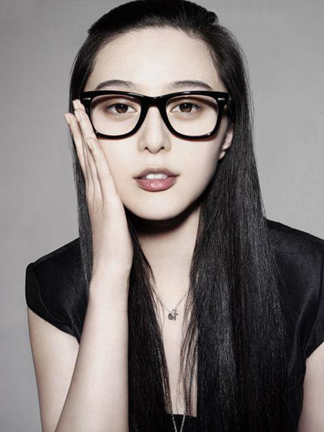 Street fashion fan bingbing glasses