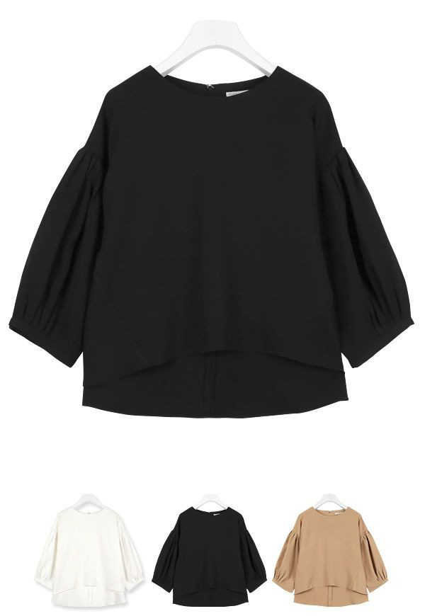 Black outfit Pinterest with bell sleeve, crop top, blazer