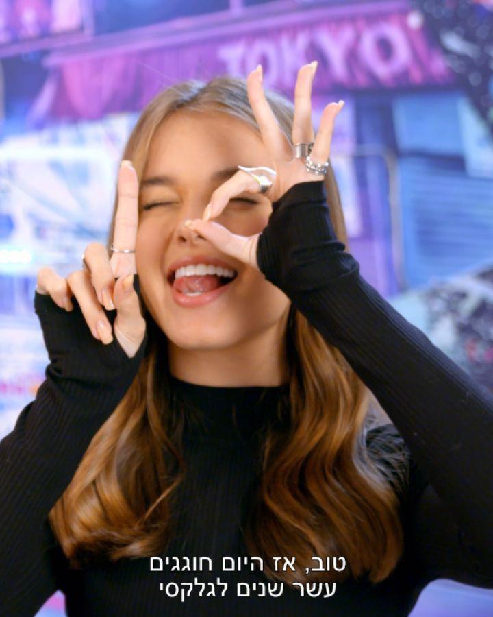Anna Zak Face Makeup, facial expression, gesture