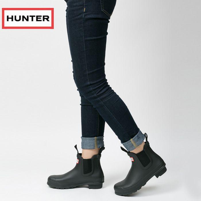 Clothing lookbook ideas hunter chelsea boot hunter boot ltd, knee high boot